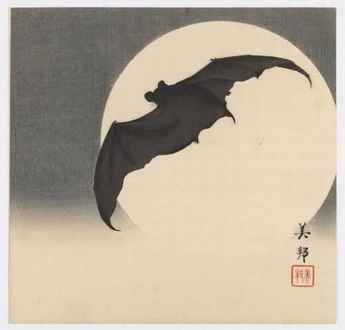 Bat Before the Moon by Biho Takahashi